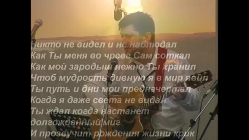 Калинский Александр - За что