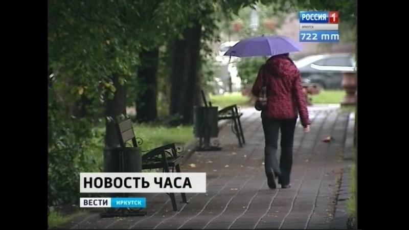 Иркутская область — в тройке лидеров по загрязняющим веществам в воздухе