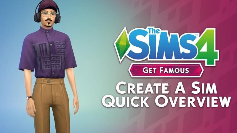 The Sims 4 Путь к славе — Режим создания персонажа от TheSimCommunity
