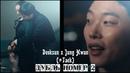 Ответ в 1988    Дубль №2 ღ Deok Sun x Jung Hwan (Taek)