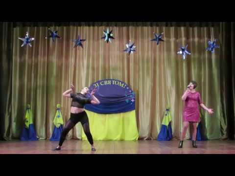 Світлана Фоменко і Каріна Іщенко. Танцы на стеклах