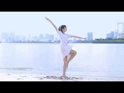 【やっこ】Marine Mirage 踊ってみた【アイマリンプロジェクト】