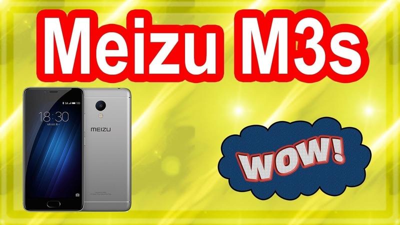 Meizu M3s ✅ честный обзор, отзыв от покупателя, пользователя