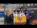 Гавриловы Артём и Полина 01 03 декабря 2017 г Кубок мира WKC и кубок Европы SKDUN в рамках 7 ых Международных игр боевых искусс