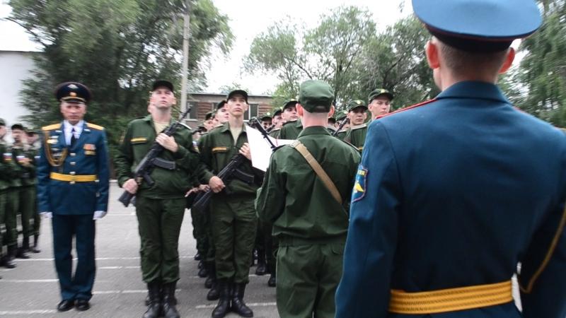 присяга в армии Саша