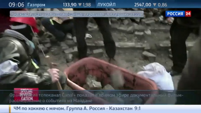 Новости на Россия 24 • Французский Canal показал фильм о Майдане вопреки протестам Киева
