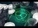 Криптовалюта Nem XEM что это и что собой представляет