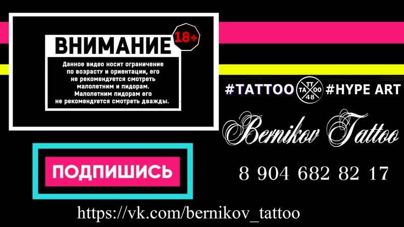 BERNIKOV TATTOO - Palm tattoo