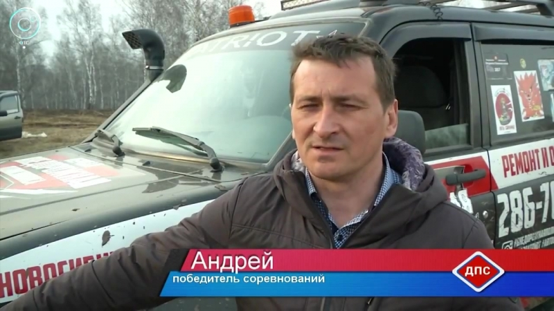 Листвянский прорыв. Весна 2018