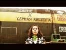 Карабаш. Самый грязный город России.