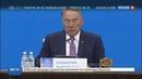 Новости на Россия 24 • Казахстан отмечает годовщину закрытия полигона в Семипалатинске