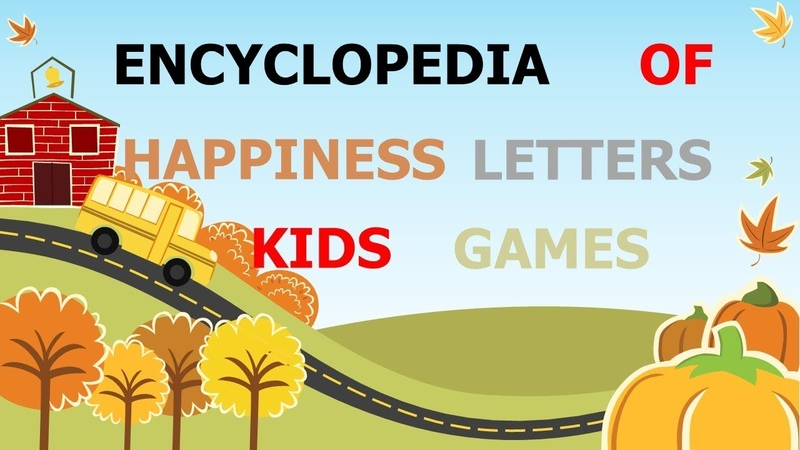 ENCYCLOPEDIA OF HAPPINESS LETTERS