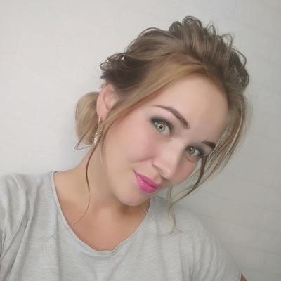 Дарья Алипова