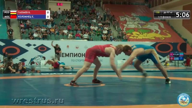 ЧР-2018, 97кг, 14 финала, Газзаев Батраз (Алания) - Коломиец Евгений (МО-Саха) 8-0