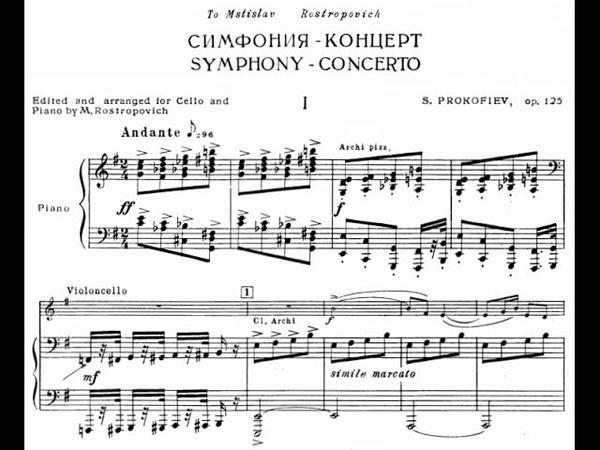 Prokofiev Sinfonia Concertante in e minor, Op. 125 (Han-na Chang)