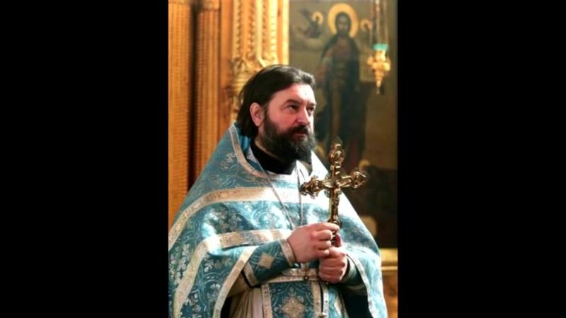 Отцы и матери благословляйте детей ваших! Протоиерей Андрей Ткачёв