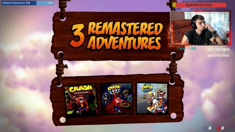 Crash Bandicoot n sane trilogy 3 часть (прохождение №5)Rus_озвучка. РЕЛИКТЫ ли это??