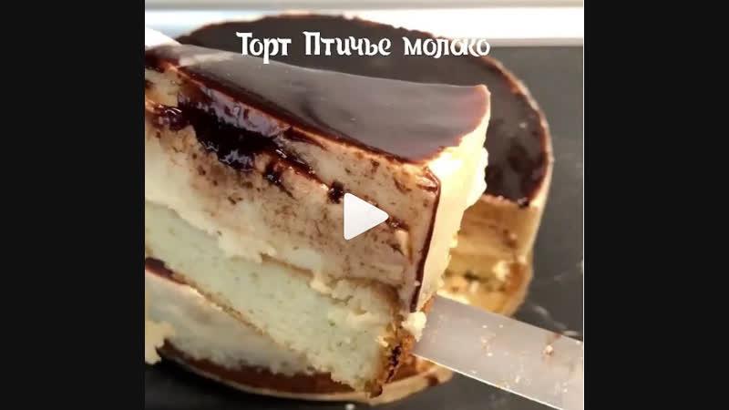Торт «Птичье молоко» | Больше рецептов в группе Десертомания