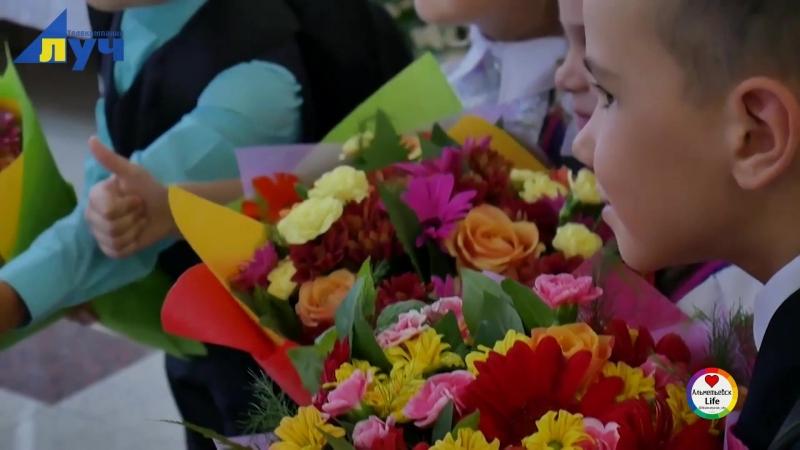 НГДУ Альметьевнефть помогает первоклассникам собраться в школу