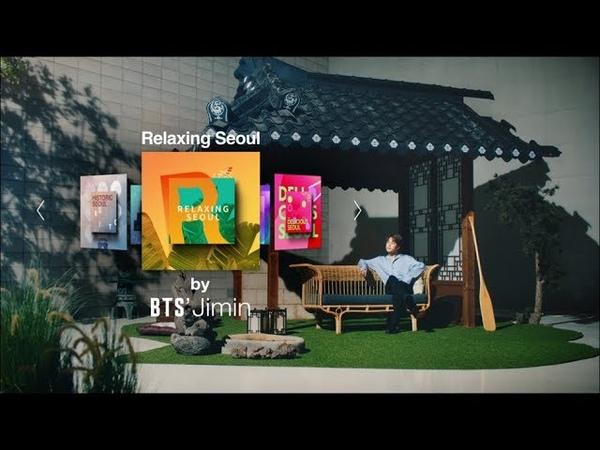 [2018 Seoul City TVC] Relaxing Seoul by BTS' Jimin