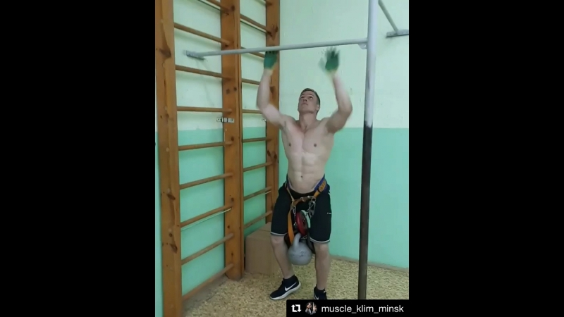 85kg pull up