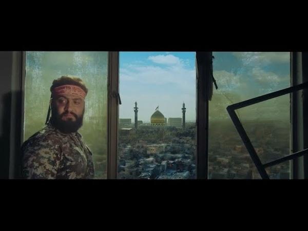 أنشودة إيرانية رائعة أنا يجب أن اذهب متر