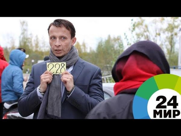 Как обмануть психолога сериал «Метод Фрейда» на телеканале «МИР» - МИР 24