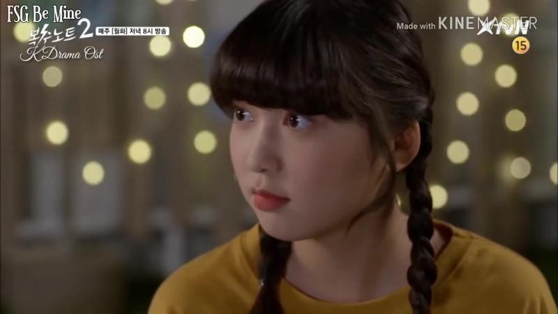 [рус.саб] Ji Min Hyuk, Kim Yoo Jung (Laboum) - Rise Up (Revenge Note 2 OST)