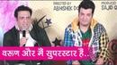 FryDay official trailer Launch | Govinda | Varun Sharma | Abhishek Dogra