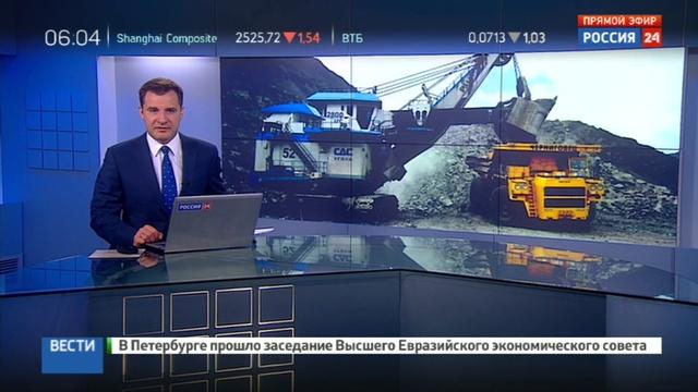Новости на Россия 24 • Шахтеры Кузбасса заканчивают год с рекордными показателями