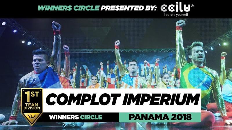 COMPLOT IMPERIUM | 1st Place Team | Winners Circle | WOD PANAMA 2018 | WODPANAMA2018