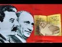 «Самовары» товарища Сталина.