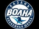17.08.2018 Кубок Волны . Сибирь-2004 (Москва) - Лада-2004 (Тольятти)