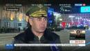 Новости на Россия 24 • В Екатеринбурге прошла первая ночная репетиция Парада Победы