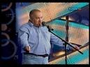 Игорь Маменко Стритизер Автомеханик Анекдоты 2010