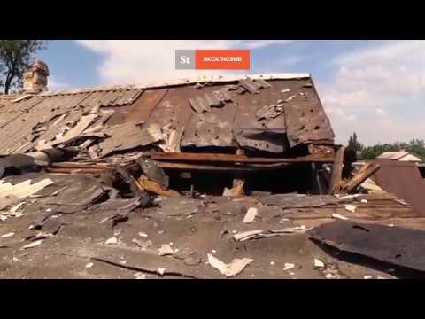 Шесть жилых домов уничтожены в ДНР после минометного обстрела