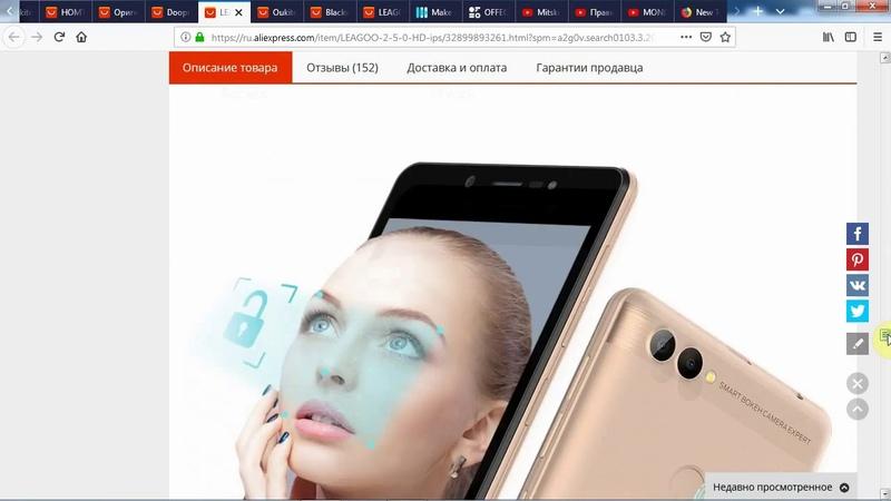ТОП 3 смартфонов цена качество с Алиэкспресс Зима 2018 Homtom HT16 Leagoo Power 2 Doopro P5