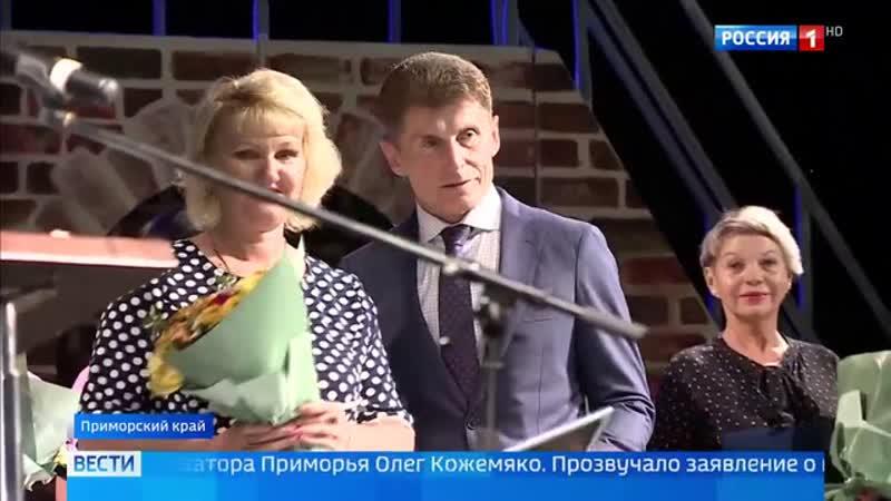 Вести. Эфир от 03.10.2018 (11:00)