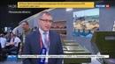 Новости на Россия 24 • Минобороны впервые закупит боевые машины Терминатор