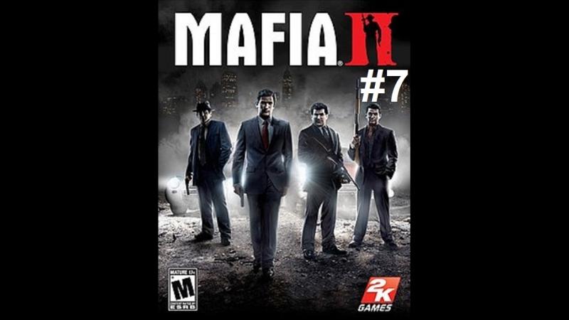 Прохождение игры Mafia 2. Глава 5. Циркулярка. Часть 1. Ермаков Александр.