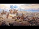 100 Великих Людей Исламской Уммы 18- Селим I - защитник могилы пророка и объединитель мусульман