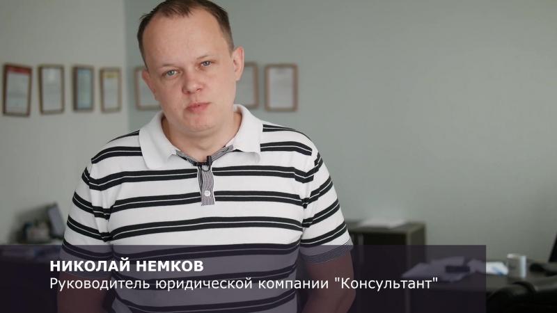 Отзыв о Digital-агентстве Web Wolf. Николай Немков - юридическая компания Консультант