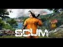 Пиратский сервер SCUM GAME 0.1.17.8572 ПИРАТКА ПО СЕТИ BY DOCGAMESLIVE COOP-LAND