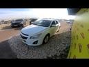 2013 Chevrolet Cruze 1.6L (109) Тест-Драйв.