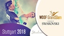 Moshenin Spitsyna RUS 2018 GS STD Stuttgart R3 SF DanceSport Total