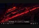 Live Аниме TV Официальная группа Аниме