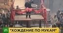 Исторический сериал НТВ - Хождение по Мукам