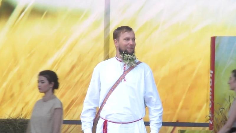 Конкурс бородачей на празднике Урожая