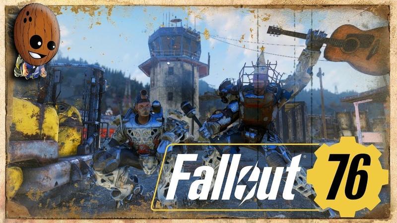 Fallout 76 - Прохождение 10➤Последнее отправление. Предварительные планы. Аэропорт Моргантауна.