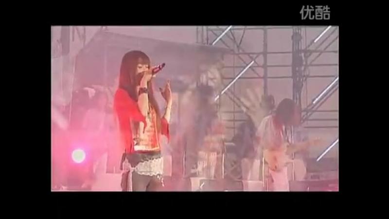 Ohno Aika - Good Vibrations